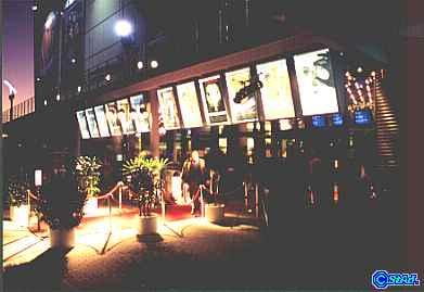 Www.Kinopolis Leverkusen
